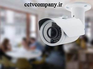 خدمات نصب دوربین مدار بسته در استان البرز
