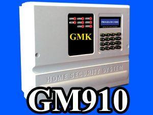 دزدگیر اماکن سیم کارتی و خط ثابت GM910
