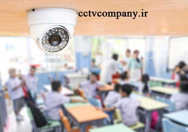 دوربین مدار بسته در مدارس