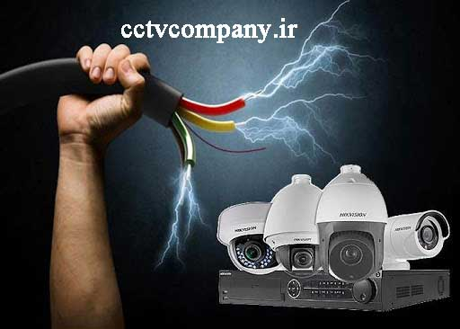 میزان برق مصرفی دوربین های مدار بسته