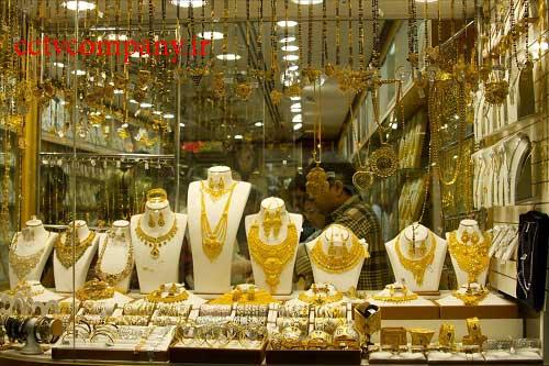 نصب دوربین مدار بسته در طلا و جواهر فروشی
