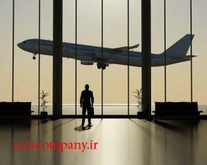 نصب دوربین مدار بسته در فرودگاه