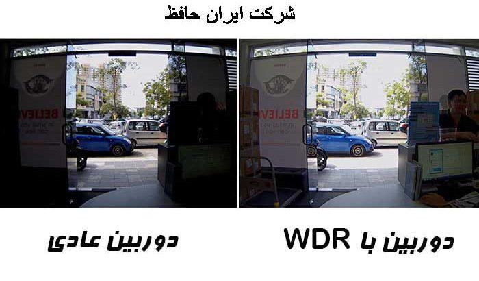 واژه WDR در دوربین مدار بسته