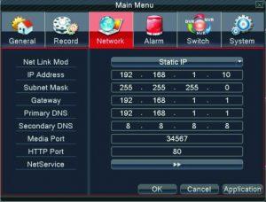 بخش network